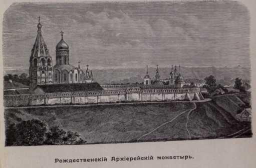Рождественский Архиерейский монастырь Владимирский кремль литография