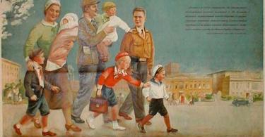 Льготы многодетным семьям Владимирской области