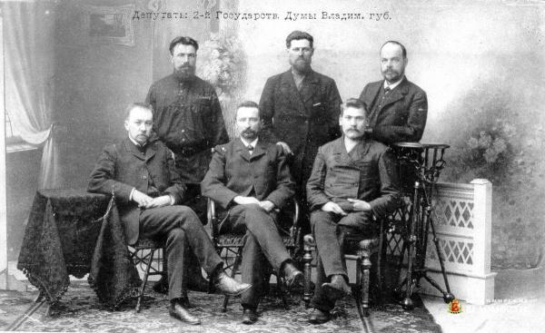Депутаты Государственной думы Владимирской губернии