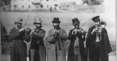 Еврейские музыканты на улицах Владимира
