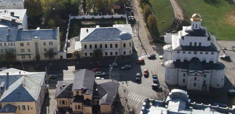 Усадьба Мещерякова во Владимире
