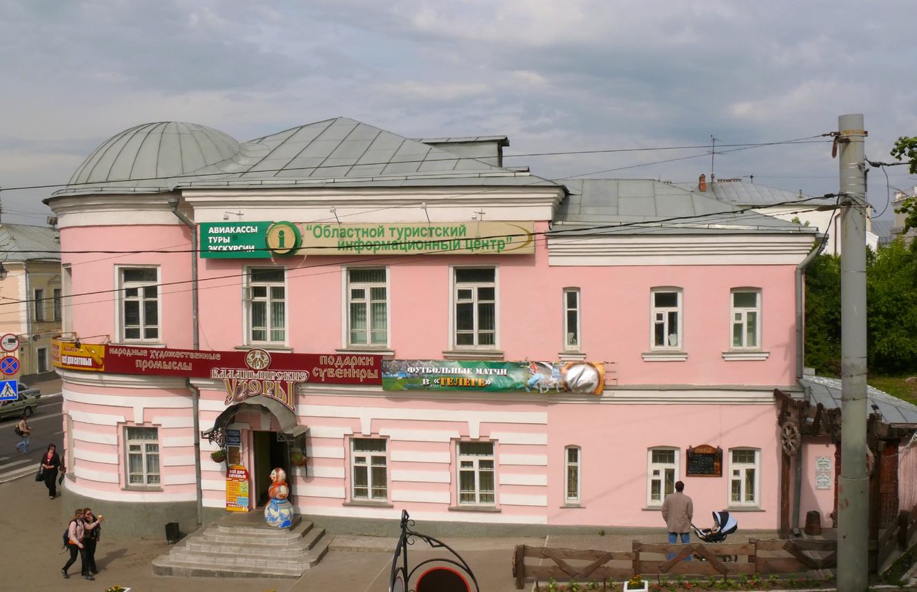 Дом Мещерягина во Владимире