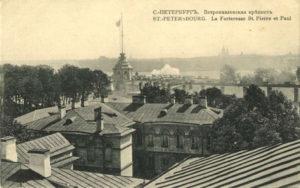 Петропавловская крепость. Старое фото