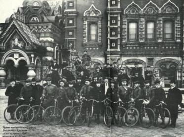 Кружок велосипедистов
