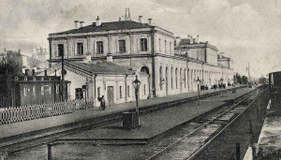 Железно-дорожный вокзал города Владимира
