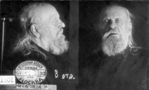 Леонид Михайлович Чичагов