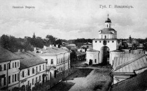 Надвратная церковь Золотых ворот во Владимире