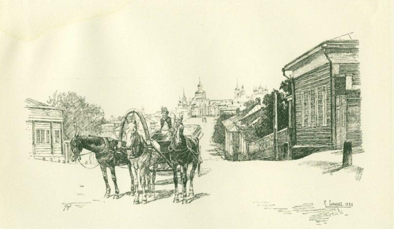 Вид на Золотые ворота со Студеной горы