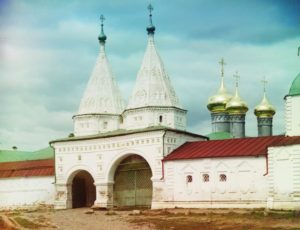 Святые ворота Ризоположенского монастыря старое фото